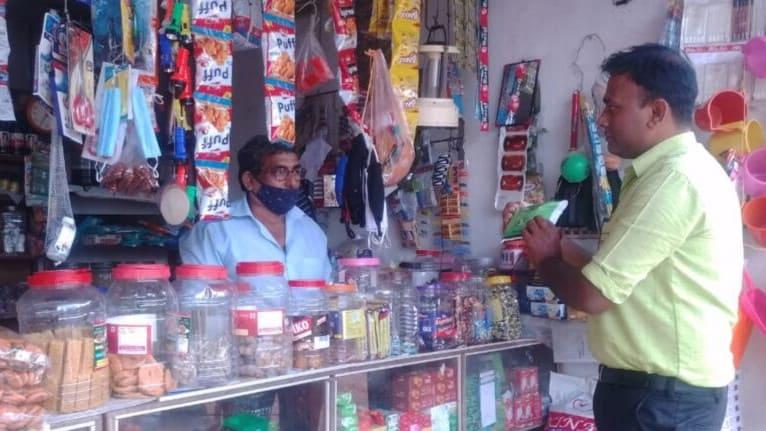 Retail Shop Poornesh