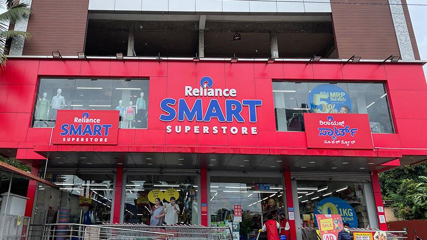 Reliance Smart Puttur